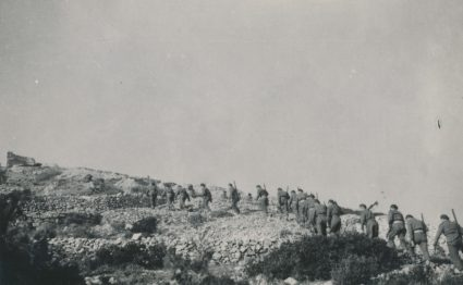 British military taking posts, Island of Vis, February 1944. (Military Museum, Belgrade, Collection of photographs, 8654)