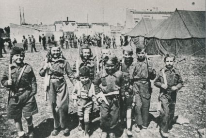 Camp in El Shatt, 1944. (Military Museum, Belgrade, Collection of photographs, 21549)